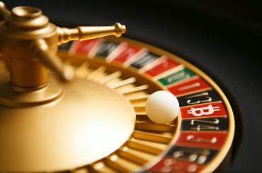 Best Bitcoin Casinos 2020